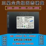 三星SM841 SSD 512G 128G 256G 960G MLC 固態硬盤 非860EVO 500G
