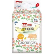 @企鵝寶貝@  培寶護膚柔濕巾~ (80抽入濕紙巾)-一箱24包【箱購】