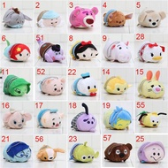 Cheap 60pcs 9cm The Little Mermaid Ursula Tsum Tsum Plush Toys Japan Keychain Mini Princess Set for Children's Gift Peluche Bebe Not Specified