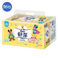 舒潔兒童學習抽取衛生紙100抽96包(箱)