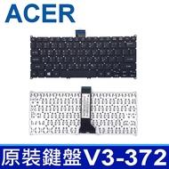ACER V3-372 全新 繁體中文 鍵盤 Aspire V3-331 V3-370 V3-371 V3-372T