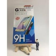 美人魚【玻璃保護貼】蘋果 APPLE IPhone6/7/8 4.7吋共用款手機高透玻璃貼/鋼化膜螢幕保護貼/硬度強化