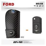 【2M2鑰匙皮套】Ford Escape i-MAX 福特汽車 晶片 摺疊鑰匙 鑰匙包 鑰匙保護包