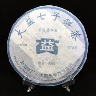 【品茗】2006年 大益 8582(602) 357克