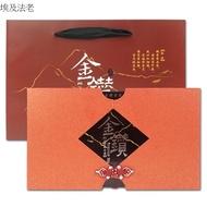 【醒茶莊】頂級龍鳳峽高山茶金鑽禮盒300g(1組)[179390]