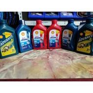 Shell Advance OIL (4T & 2T)