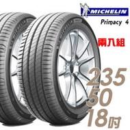 【米其林】PRIMACY 4 PRI4 高性能輪胎_二入組_235/50/18