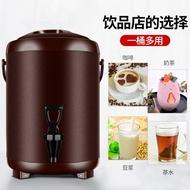 奶茶桶 商用奶茶桶304不銹鋼冷熱雙層保溫保冷湯飲料咖啡茶水豆漿桶10L 【雙12購物節特惠】