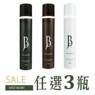 【JBLIN】植萃乾洗髮霧系列 300ml(任選3入組)