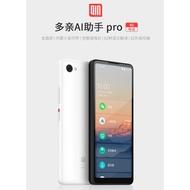 Qin2 PRO 多親AI助手/ 4G電話