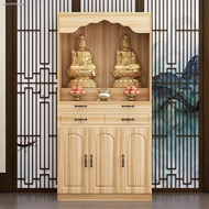 ☁Buddhist altar table Buddha cabinet household economical God of Wealth consecrated two-position standing Guanyin Bodhisattva shrine cabinet