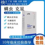 Ainait Pet Dog Skin Disease Medicine Dog Mite Itching Scab Ear Mite Dog Mite Oral Ivermectin Tablets