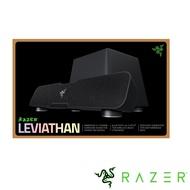 Razer Leviathan 利維坦巨獸 5.1電競喇叭