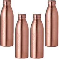 Four Copper Water Bottles