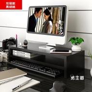 電腦螢幕架辦公室液晶電腦顯示器屏增高底座支架桌面鍵盤收納盒置物整理
