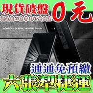 【門號/分期】熱門地標HUAWEI Mate 10 Porsche Design中華電信手機最低價0元 另有空機