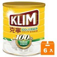 克寧 即溶奶粉 2.3kg (6入)/箱【康鄰超市】