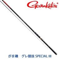 GAMAKATSU がま磯GURE競技 SPECIAL III [漁拓釣具] [磯釣竿]