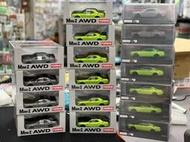 偉立模型 Kyosho MINI-Z AWD 32621MG 道奇Dodge challenger MA020s 甩尾車