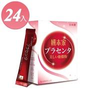 【年終感恩會】妍本家 膠原胎盤粉(24入) - 藝人口碑推薦