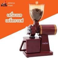 เครื่องบดกาแฟ เครื่องบดเมล็ดกาแฟ เครื่องทำกาแฟ Coffee Grinder เครื่องเตรียมเมล็ดกาแฟ อเนกประสงค์