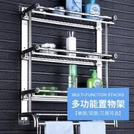 衛生間304不銹鋼毛巾架免打孔2雙層加高3三層衛浴掛件浴巾置物架