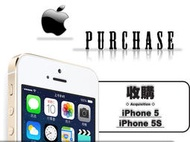 IPHONE LINE 記錄 資料 對話 轉移 android,ANDROID轉iphpne 改機、東區、信義
