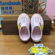 #岡山名亨#native#洞洞鞋#兒童水鞋#13100101-8563#C7$1680