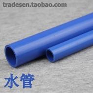 現貨聯塑PVC水管藍色UPVC給水管 塑料水管 PVC飲用水管 PVC-U管子