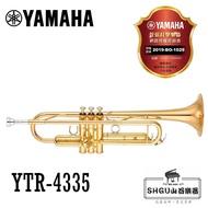 Yamaha  小號 YTR-4335