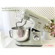 Rungo  7L雙軸多功能抬頭式麵糰攪拌機打蛋器廚師機,手套膜麵團 110V/一年宅配到府收送保固