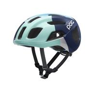 POC Ventral Air Spin 安全帽 Color Splashes
