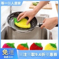 【現貨】❤ 韓國草莓抹布洗碗巾亞克力滌綸絲洗碗布清潔布 ❤【等一個人居家】