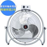 【勳風】大風吹18吋180度3D超廣角循環扇工業扇 HF-B1820