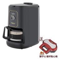 [贈點心機] Balzano全自動磨豆咖啡機四杯份 BZ-CM1061+143通過BSMI 商檢局認證 字號R45129
