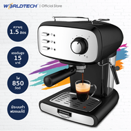 Worldtech เครื่องชงกาแฟสด รุ่น WT-CM15 เครื่องชงกาแฟอัตโนมัติ Coffee Machine เครื่องชงกาแฟ เครื่องทำกาแฟ เครื่องทำกาแฟอัตโนมัติ พลังสูง แรงดัน 15 บาร์ + พร้อมชุดด้ามชงกาแฟ รับประกัน 1 ปี