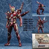 現貨❗️[港版]復仇者聯盟 鋼鐵人 MK50 Set2 奈米推進器款 奈米武器 1/12 6吋可動人偶