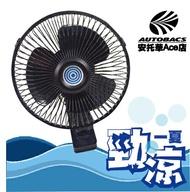 【勁涼一夏】車用夾式6吋電風扇-黑 (4711914646715)