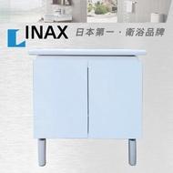 INAX面盆+浴櫃組附腳65x46cm  不含水龍頭