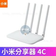 【官方正品】小米路由器4C 小米 路由器 2.4G Wifi 基地台 訊號增強 放大器 強波器 無線網路 分享器