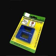 舍樂力 SELLERY 07-110 專業級 消磁器