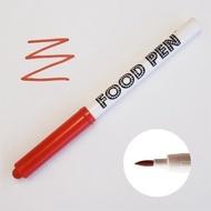 ☆║IRIS Zakka║☆ 義大利 FOOD PEN 食用色素筆【紅色】
