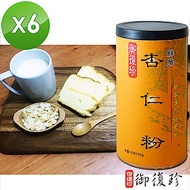 御復珍 鮮磨杏仁粉6罐組(600g/罐)