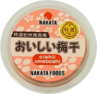 Nakata Umeboshi (Pickled Plum)- Chilled, Oishi, 100 g