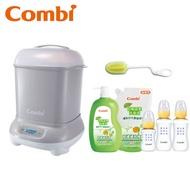 Combi Pro 360高效烘乾消毒鍋+PES奶瓶組
