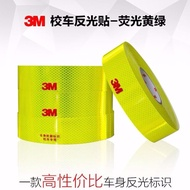 3M Reflective Stickers School Car Special Reflective Stickers 3M