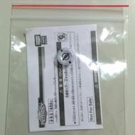 戰鬥陀螺 爆裂世代 神世代專用 正版 WBBA 改造紋章 一個30元 賣場另售 121 129 131 88 119
