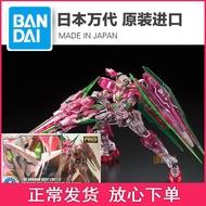 現貨 萬代 臺場高達 基地限定 RG 三紅全刃式量子 00Q 透明 彩透