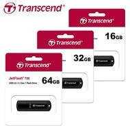 Transcend JetFlash700 USB3.0 隨身碟