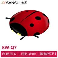 SANSUI山水 WIFI智慧掃地機器人 瓢蟲 LADYBUG 掃吸拖 吸塵器 SW-Q7